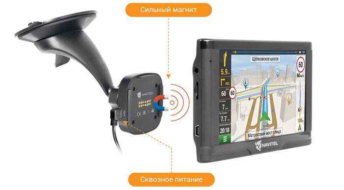 Автонавигатор Navitel N500 Magnetic можно снять за секунду благодаря магнитному креплению