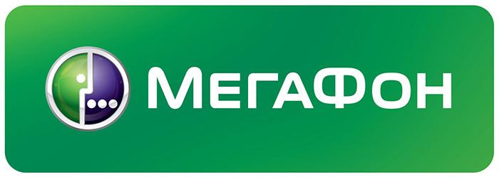 «МегаФон» вернет абонентам деньги, потраченные на мобильную связь