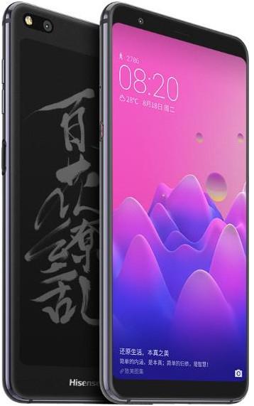 Через три дня в России начнутся продажи смартфонов крупной китайской компании
