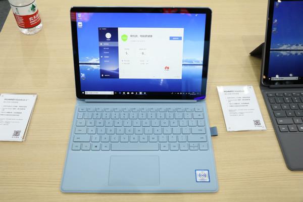 Huawei выпустила гибрид планшета и ноутбука с Windows 10 и чипсетом Qualcomm Snapdragon 850