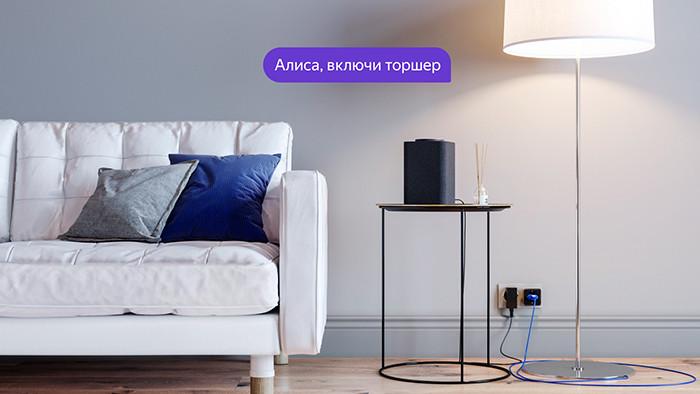 «Яндекс» представил свою систему умного дома с управлением через Алису