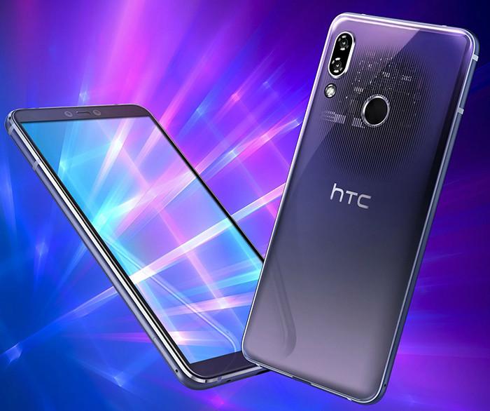 HTC выпустила смартфон с уникальной функцией, от которой отказалась Samsung