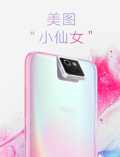 Xiaomi представила новый загадочный бренд смартфонов для молодежи