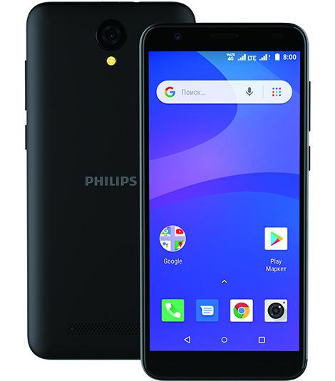 В Россию приехал бюджетный смартфон Philips S260 ценой менее 5 тысяч рублей