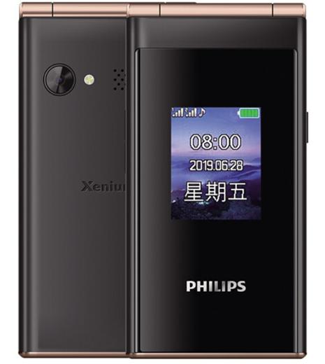 Новый раскладной кнопочный телефон Philips получил большой экран и мощный аккумулятор