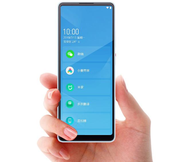 Разработчики кнопочных телефонов Xiaomi создали крайне необычный сенсорный смартфон