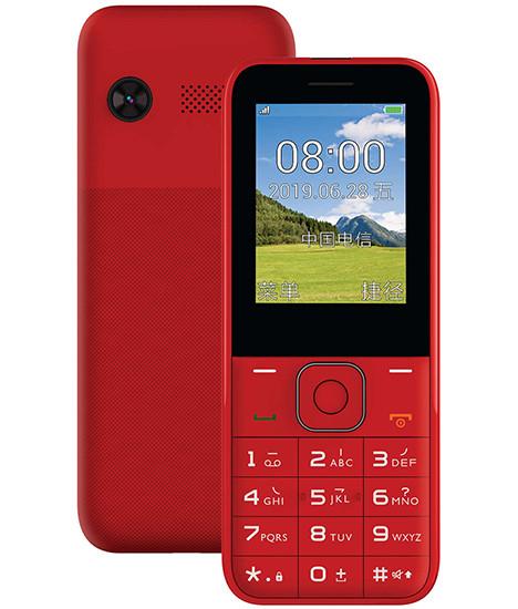 Премьера: Представлен кнопочный телефон Philips E258C с камерой и плеером