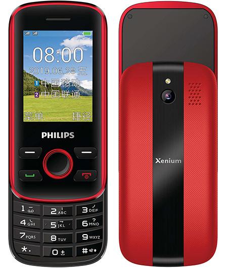 Премьера: Представлен кнопочный телефон-слайдер Philips Xenium E250