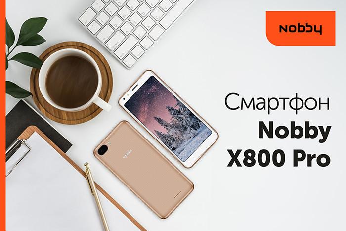 Премьера: Nobby представляет смартфоны с восемью ядрами, HD-экранами и LTE ценой менее 5 тысяч рублей