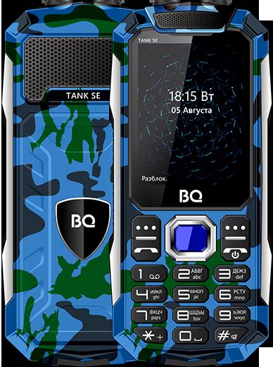 Первый звонок: лучшие смартфоны для школьников