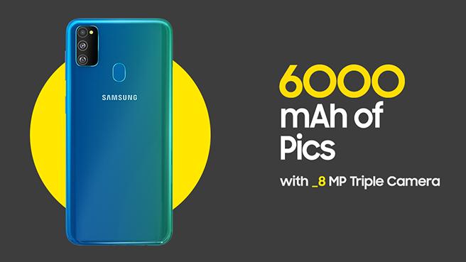 Samsung рассказала о своем первом смартфоне с аккумулятором на 6000 мАч
