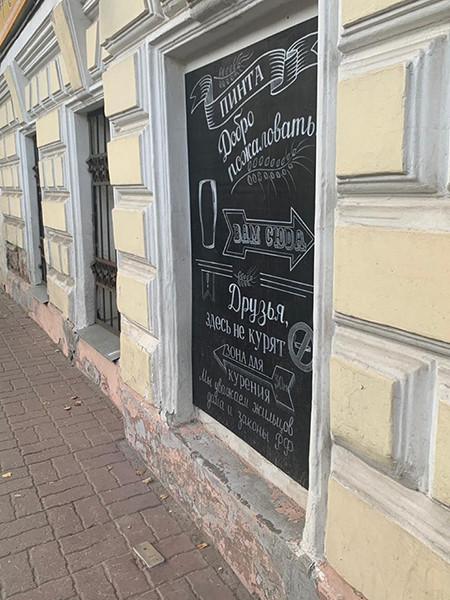 В России появился памятник потерянному айфону