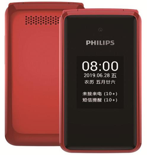 Премьера: Раскладной кнопочный телефон Philips E515 работает на Android и поддерживает LTE