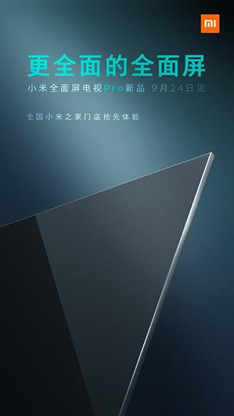 Xiaomi рассказала о своих новых необычных телевизорах