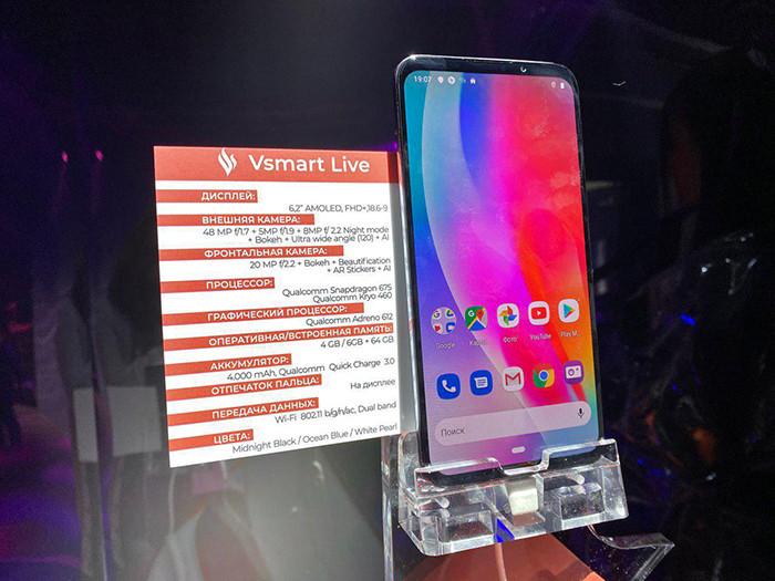 В Россию пришел крупный вьетнамский производитель недорогих смартфонов. Они стоят от 5 тысяч рублей