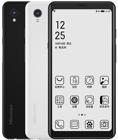 Премьера: В Китае показали два крайне необычных и при этом недорогих смартфона