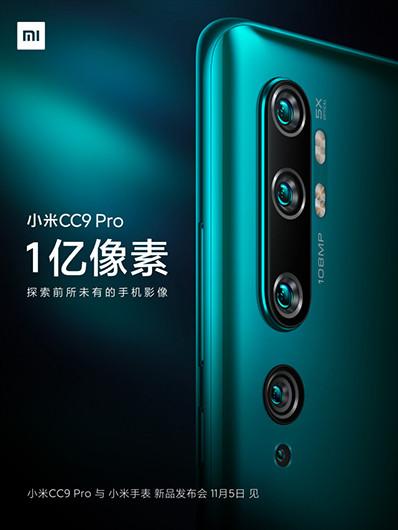 Через неделю Xiaomi покажет свой первый смартфон с пятью задними камерами, включая 108-мегапиксельную