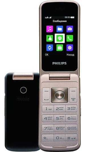 В 100 раз дешевле Samsung Galaxy Fold: 7 лучших раскладных кнопочных телефонов