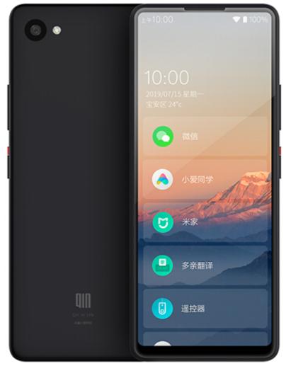 Разработчики кнопочных телефонов Xiaomi создали еще один крайне необычный сенсорный смартфон