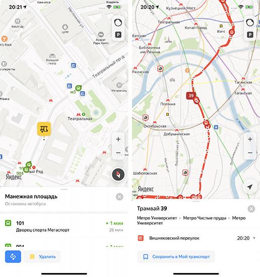 «Яндекс.Карты» расскажут о движении транспорта в 80 городах России и покажут остановки и вокзалы