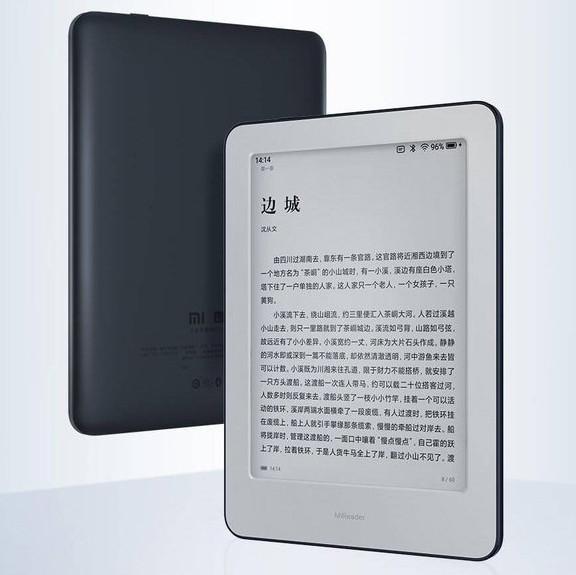 Премьера: Xiaomi неожиданно выпустила свою первую электронную книгу с экраном E Ink