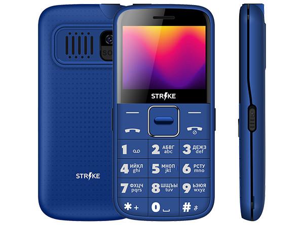 Премьера: В России представили кнопочный телефон за 2 тысячи рублей с GPS от нового бренда
