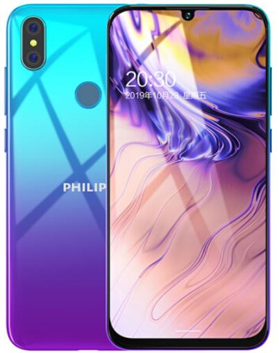 Премьера: Смартфон Philips S610 ценой в 7 тысяч рублей получил кучу памяти и порт USB Type-C
