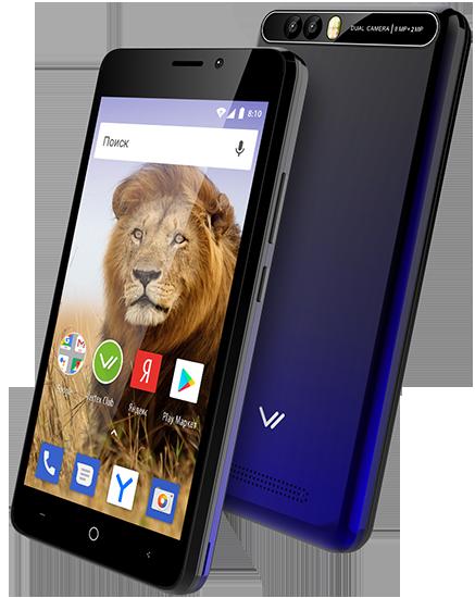 Премьера: В России появился смартфон за 4 тысячи рублей с аккумулятором на 4400 мАч и необычным корпусом