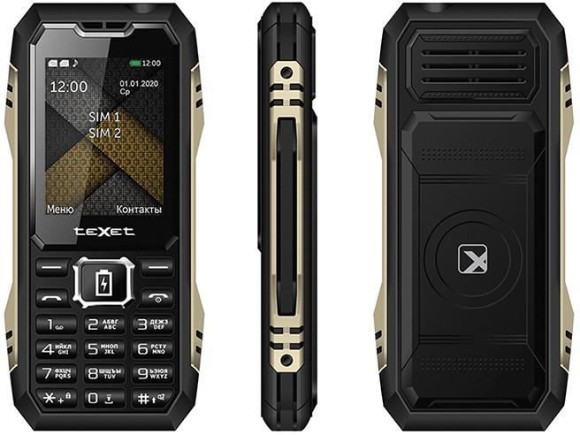 Премьера: В России появился кнопочный телефон с аккумулятором на 4000 мАч и функцией внешней батареи