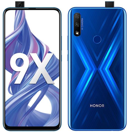 Распродажа: «Эльдорадо» предлагает один из лучших недорогих смартфонов Honor по беспрецедентно низкой цене