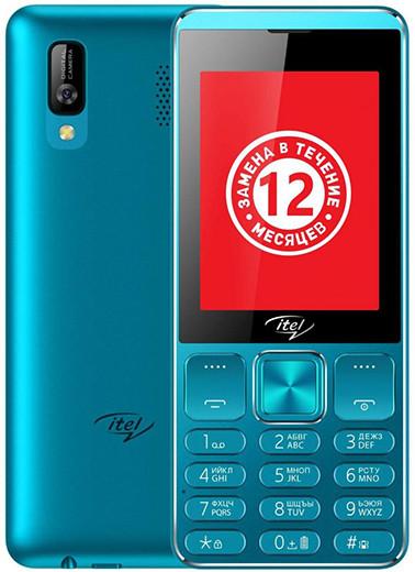 Премьера: В России появился кнопочный телефон за 1 600 рублей с мощной батареей и отделкой «под металл»