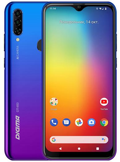 Самый дешевый смартфон с 4 Гбайт оперативки теперь стоит менее 7 тысяч рублей. А еще в нем есть NFC и батарея на 4000 мАч