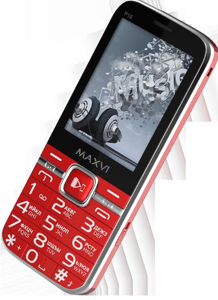 Премьера: В России появился кнопочный телефон за 2 тысячи рублей с тремя SIM-картами и мощным аккумулятором
