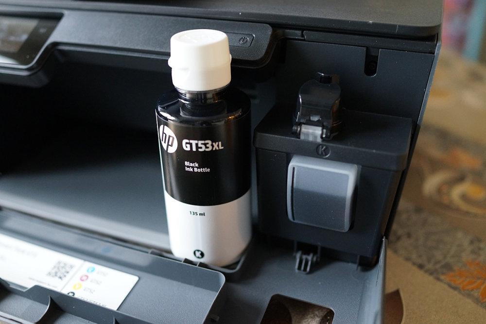 HP Smart Ink Tank 615 Wireless