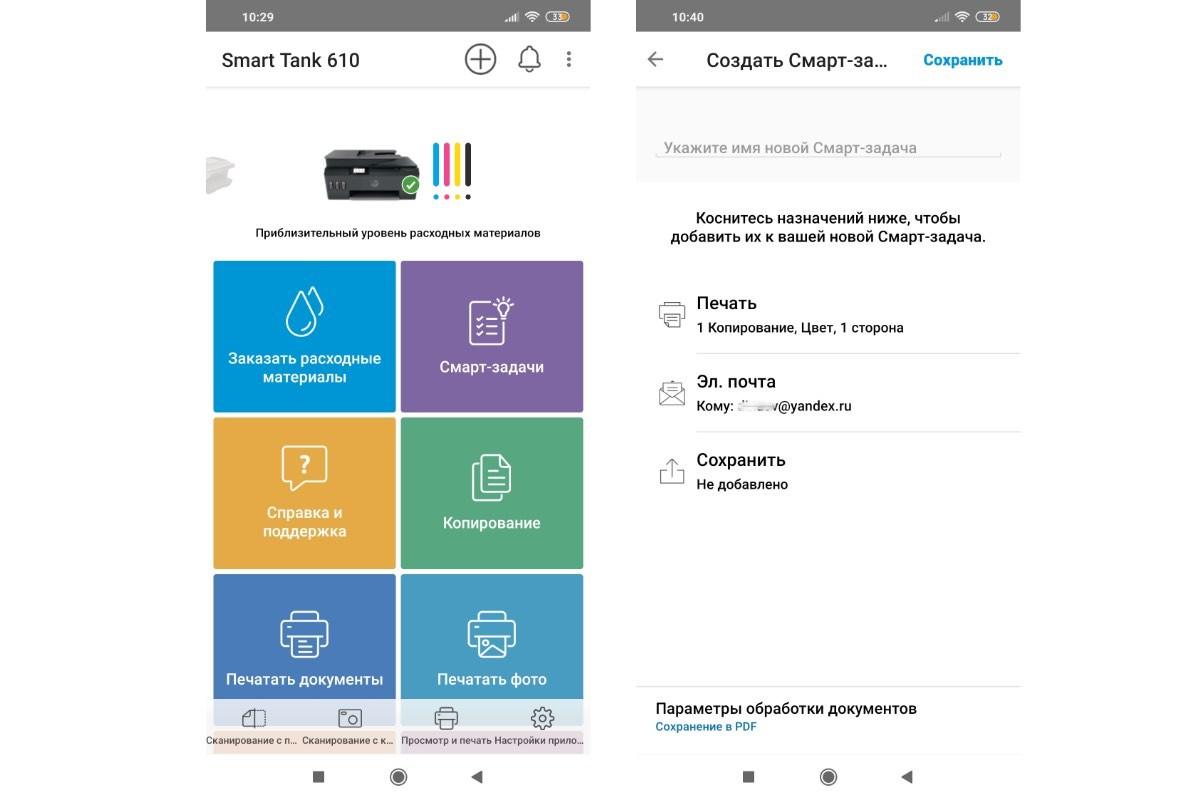 Обзор HP Smart Tank 615 Wireless: МФУ для тех, кто много печатает