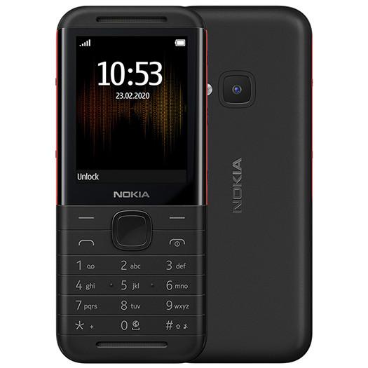 Названа российская цена новейшего кнопочного телефона Nokia со стереодинамиками