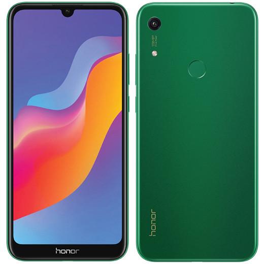 «Билайн» продает новейший смартфон Honor с NFC и кучей памяти со скидкой за 9 тысяч рублей