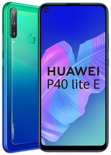 Распродажа: МТС продает совсем свежий бюджетный смартфон Huawei с очень приличной скидкой