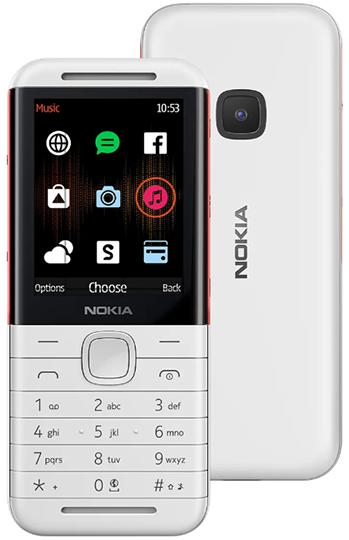 Кнопочный телефон Nokia с громкими динамиками упал в цене в России сразу на четверть