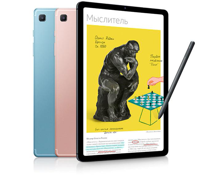 В России начались продажи самого недорогого планшета Samsung с поддержкой пера S Pen