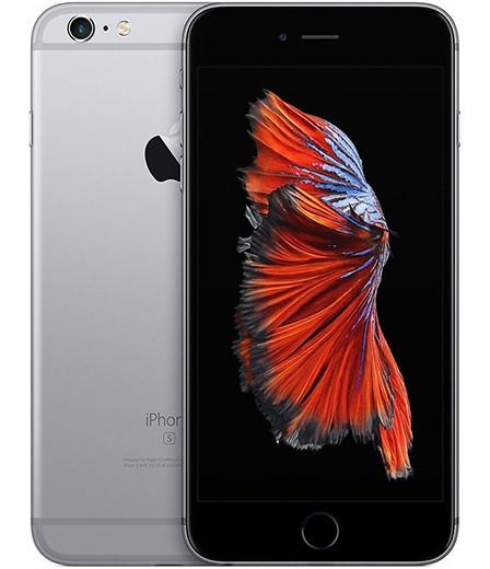 «МегаФон» продает iPhone по беспрецедентно низкой цене – за 12 тысяч рублей
