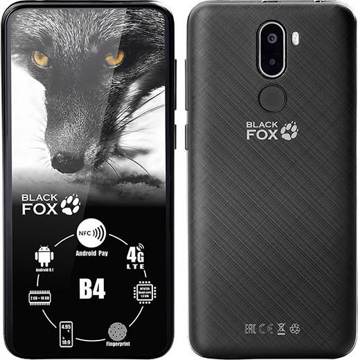 «Билайн» продает смартфон с NFC и съемной батареей на 2 500 рублей
