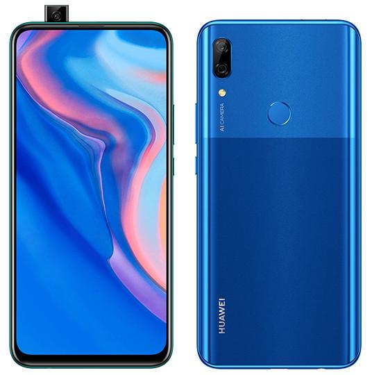 Распродажа: «МегаФон» продает отличный смартфон Huawei со скидкой за 9 тысяч рублей