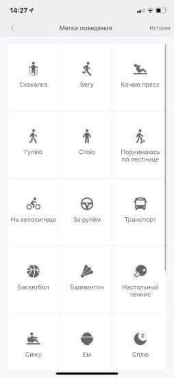Обзор Mi Smart Band 4 NFC: первый фитнес-браслет Xiaomi с NFC, работающий в России