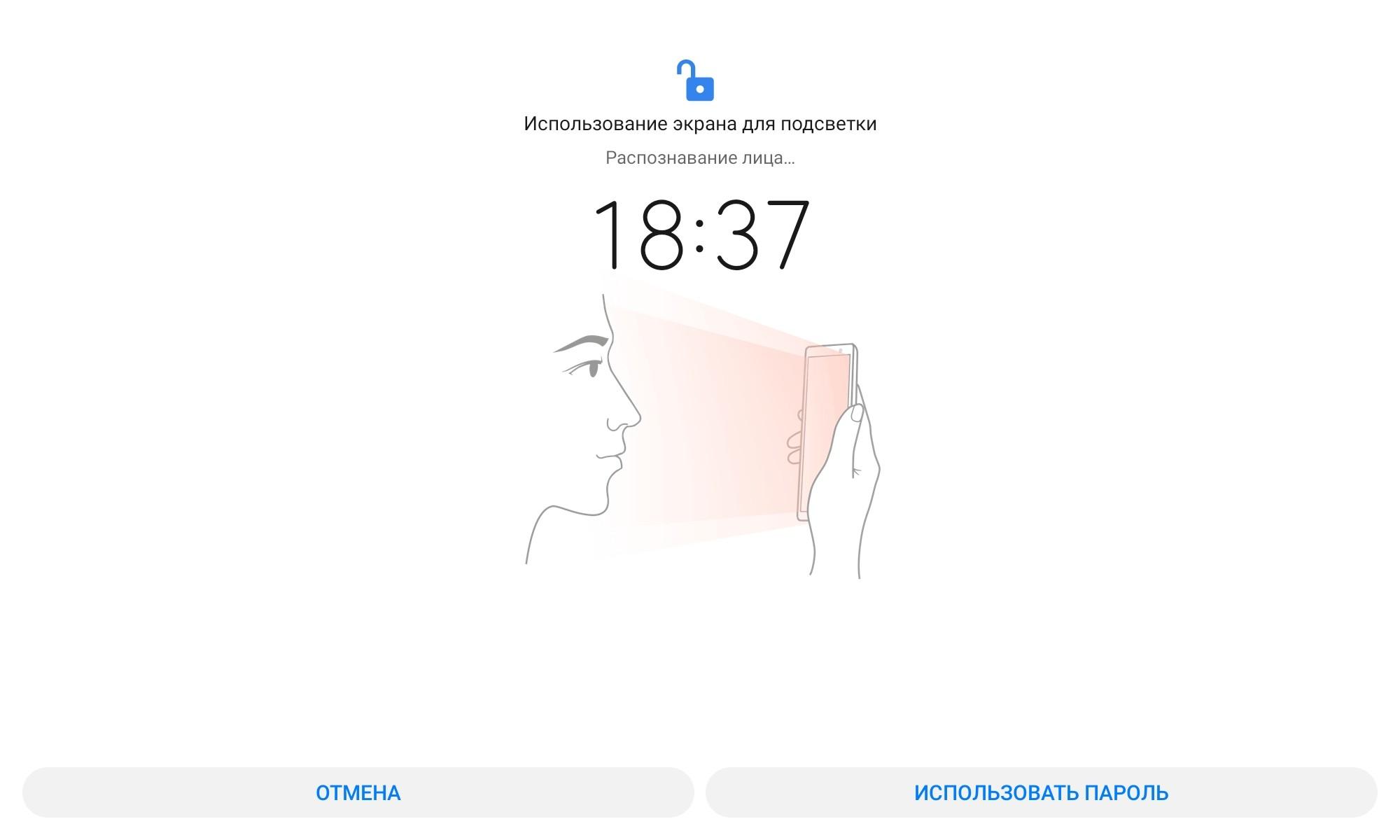 Обзор планшета Huawei MatePad 10.4: больше динамиков и микрофонов!