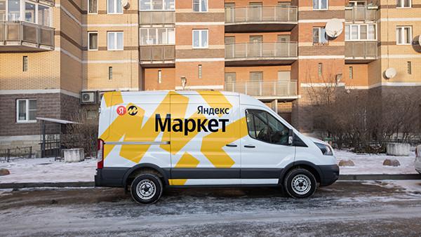 «Яндекс» сменил поисковую строку