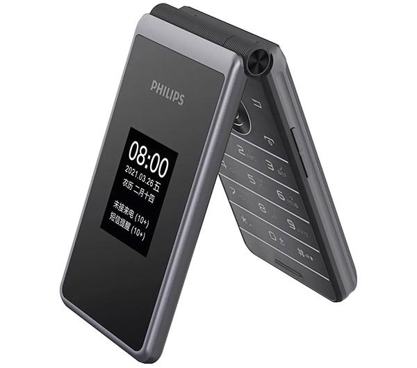 Раскладной кнопочный телефон Philips Xenium E535 получил два экрана и поддержку LTE