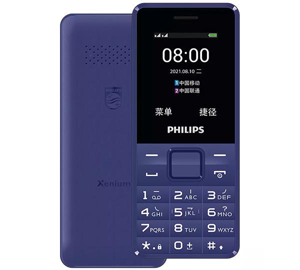 Philips Xenium E308: кнопочный телефон с поддержкой LTE и VoLTE