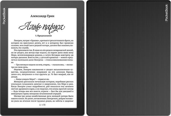 В РФ поступила в продажу PocketBook 970 – электронная книга с огромным 9,7-дюймовым экраном E Ink
