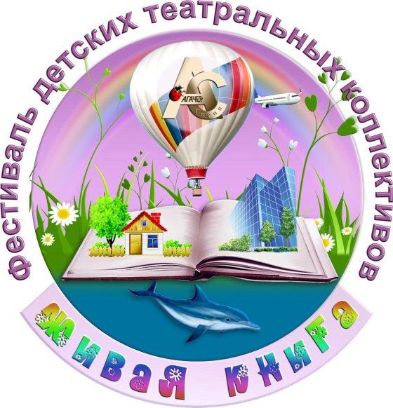 Фестиваль «Живая книга» в Московском доме книги